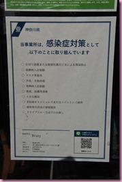 DSC_8265mini