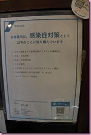 DSC_0089mini