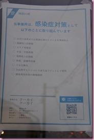 DSC_5462mini