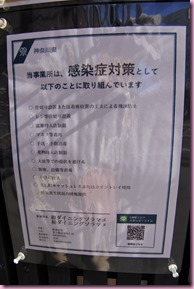 DSC_0368mini