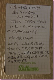 DSC_2496mini