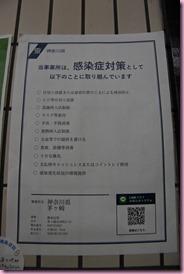 DSC_7536mini