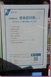 DSC_9333mini