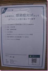 DSC_5382mini