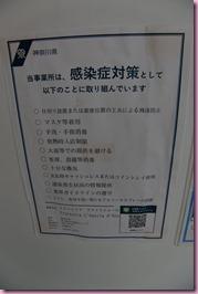 DSC_2674みに