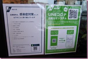 DSC_5241mini