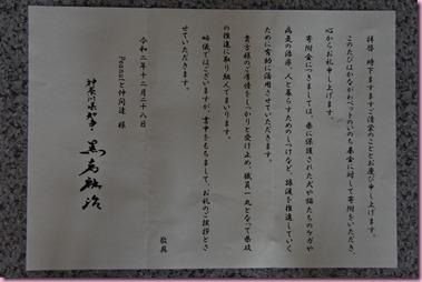 DSC_0164mini