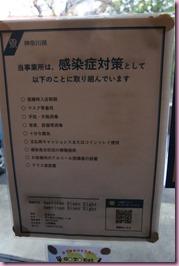 DSC_8580mini