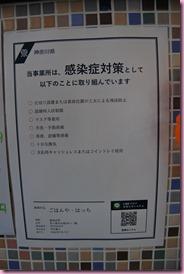 DSC_7045mini