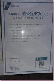 DSC_6091mini