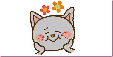 05ほっぺえぼにゃん横長
