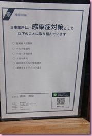DSC_8161mini