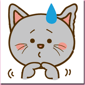 しょんぼりえぼにゃんスタンプ-01
