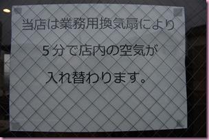 DSC_0576min