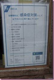 DSC_6697mini