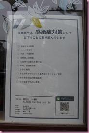 DSC_5514mini
