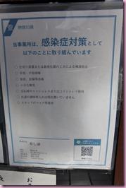 DSC_8430mini