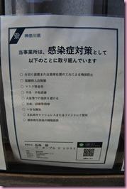 DSC_1164mni