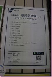 DSC_0126mini