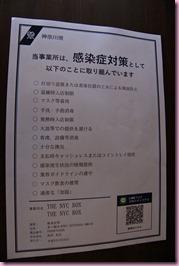 DSC_2484mni