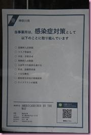 DSC_6631mini