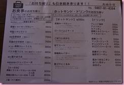 DSC_3881hensyu