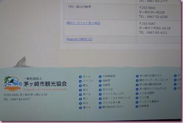 DSC_7998mini