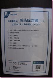 DSC_7683mini