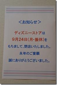 DSC_8661(1)